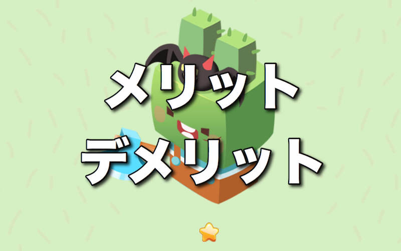 f:id:kiyosui:20180313224653j:plain
