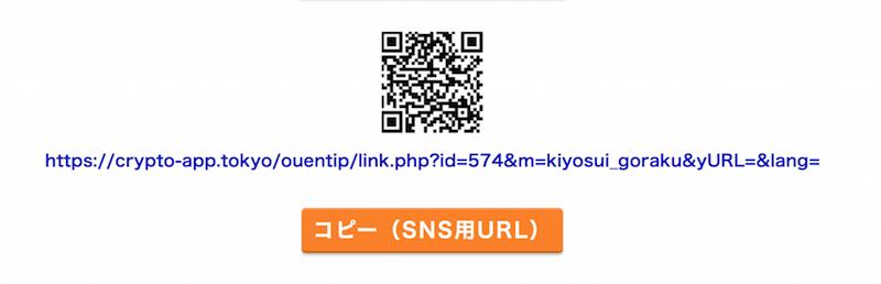 f:id:kiyosui:20180317181058p:plain
