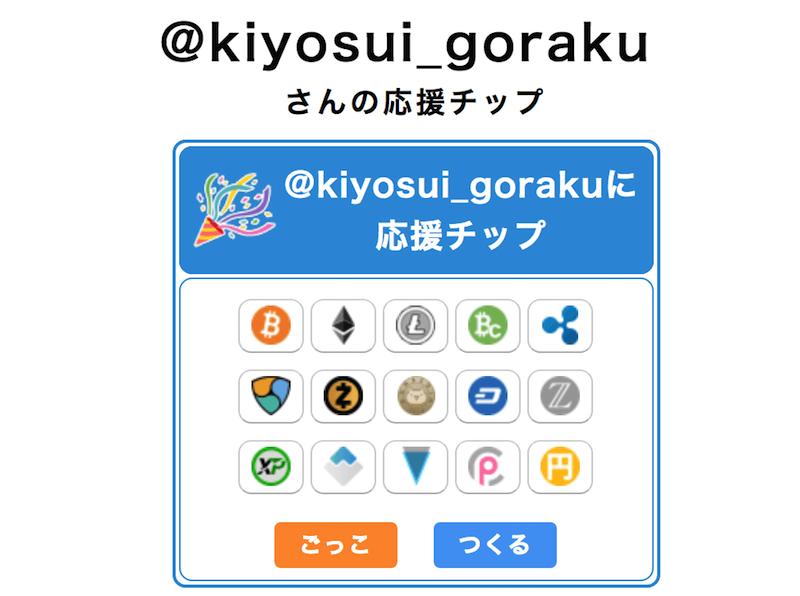 f:id:kiyosui:20180317181317p:plain