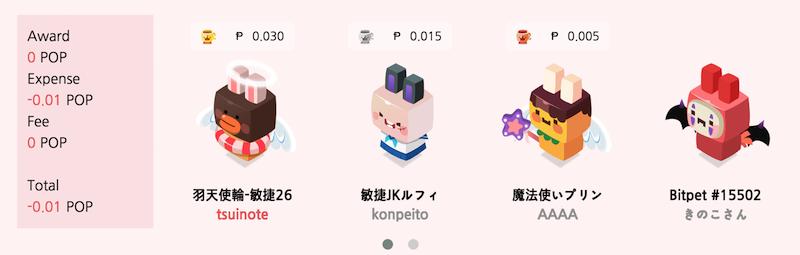 f:id:kiyosui:20180323190925p:plain