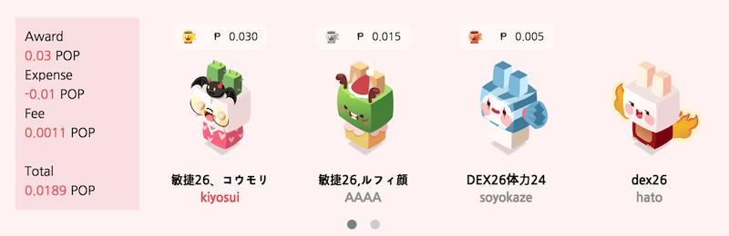 f:id:kiyosui:20180323190946p:plain