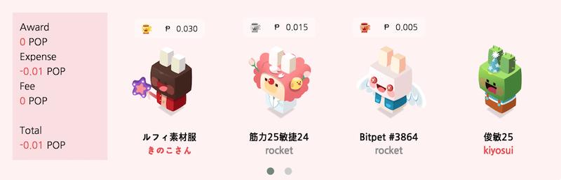 f:id:kiyosui:20180323191006p:plain