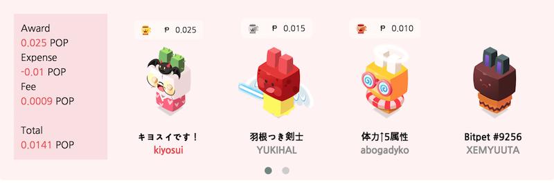 f:id:kiyosui:20180325070854p:plain