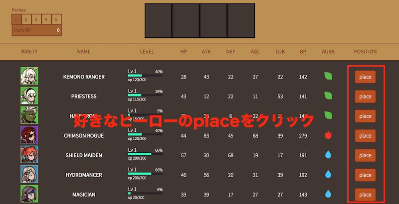 f:id:kiyosui:20180401075800p:plain