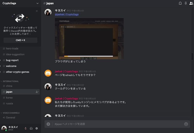 f:id:kiyosui:20180401081354p:plain