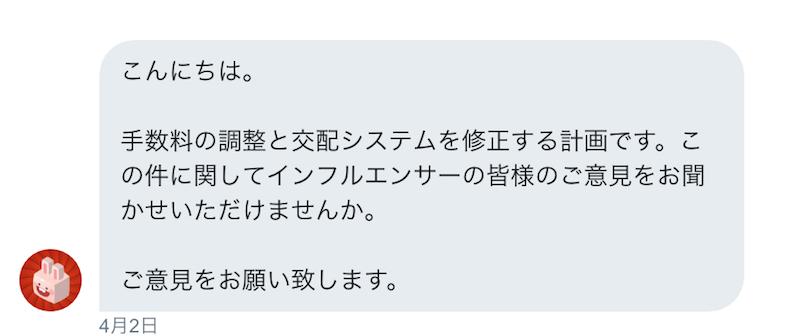 f:id:kiyosui:20180403191408p:plain