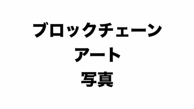 f:id:kiyosui:20180406073912j:plain