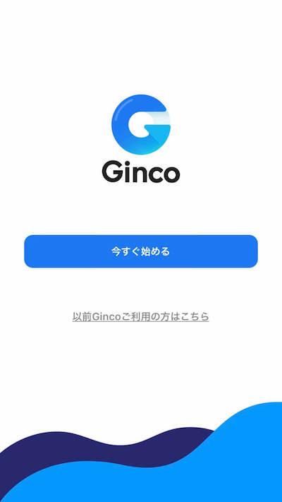 f:id:kiyosui:20180406085804j:plain