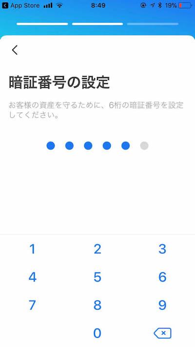 f:id:kiyosui:20180406085839j:plain