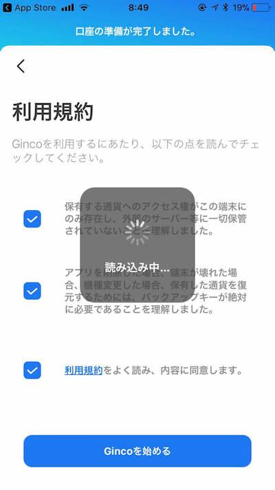 f:id:kiyosui:20180406090004j:plain
