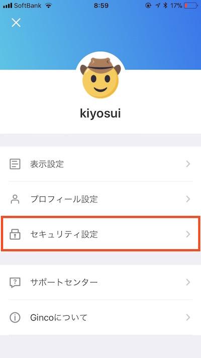 f:id:kiyosui:20180406090538j:plain