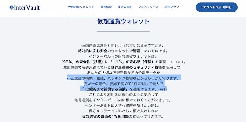f:id:kiyosui:20180406104849p:plain