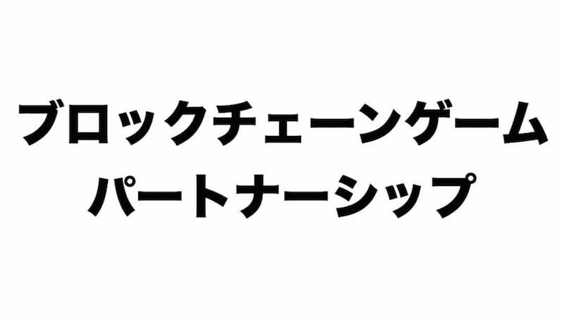 f:id:kiyosui:20180408103131j:plain