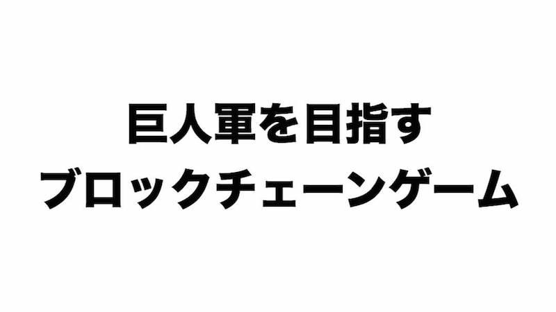 f:id:kiyosui:20180408110000j:plain