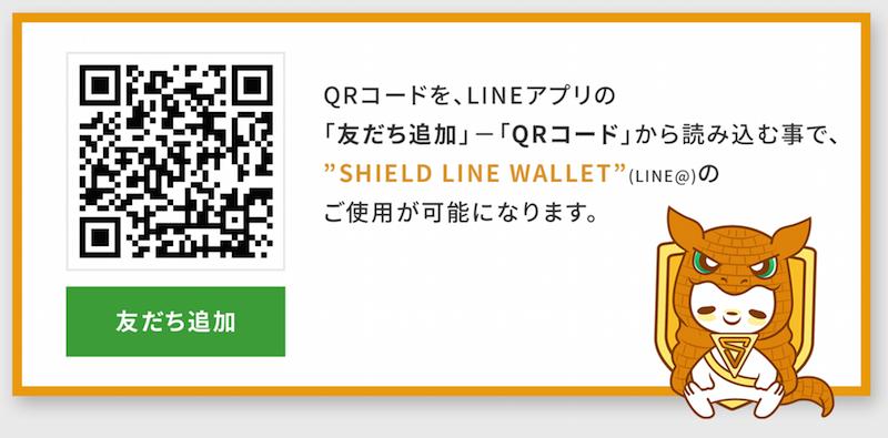 f:id:kiyosui:20180413191036p:plain
