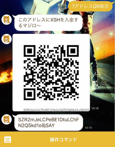 f:id:kiyosui:20180413192506j:plain