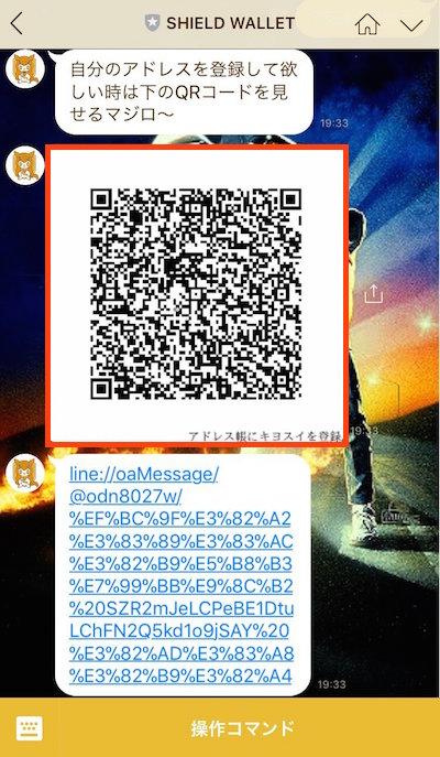 f:id:kiyosui:20180413193752j:plain