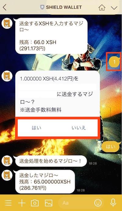 f:id:kiyosui:20180413194529j:plain