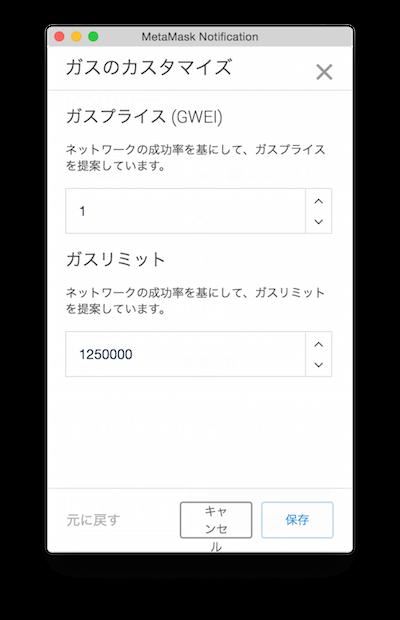 f:id:kiyosui:20180415100226p:plain