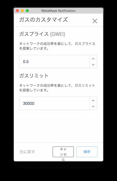 f:id:kiyosui:20180415100554p:plain