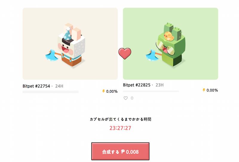 f:id:kiyosui:20180416184900p:plain