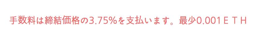 f:id:kiyosui:20180416185246p:plain