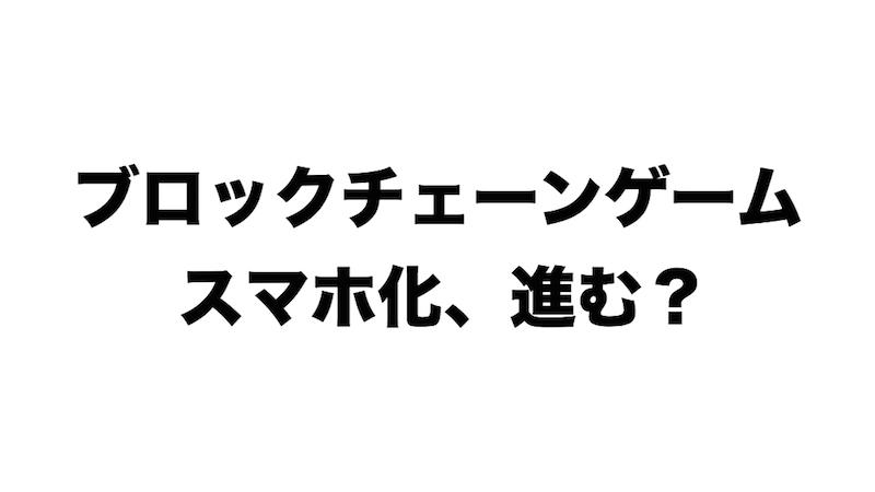 f:id:kiyosui:20180421122907j:plain
