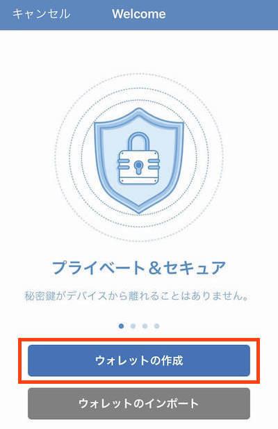 f:id:kiyosui:20180422164851j:plain