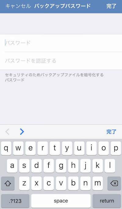 f:id:kiyosui:20180422164948j:plain