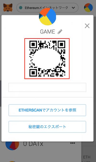 f:id:kiyosui:20180422170209p:plain