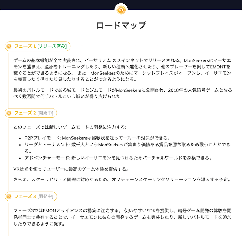 f:id:kiyosui:20180428080557p:plain