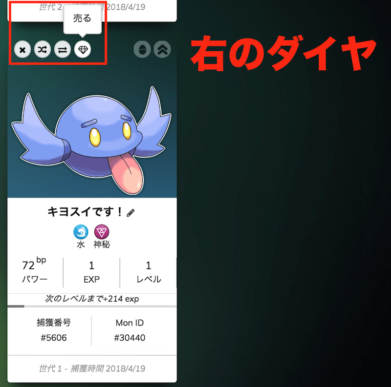 f:id:kiyosui:20180428102223p:plain