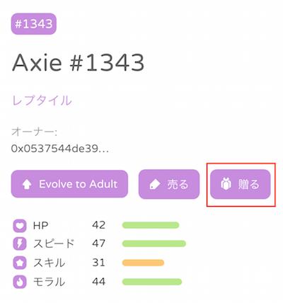 f:id:kiyosui:20180430112216p:plain