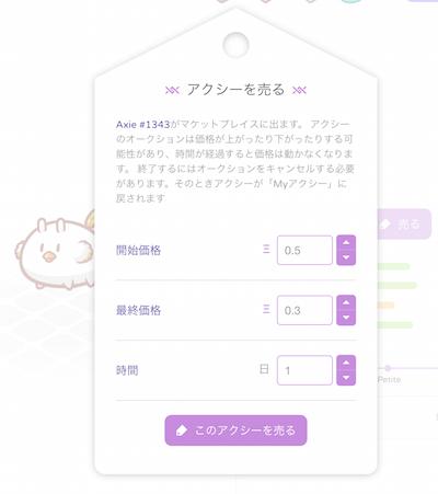 f:id:kiyosui:20180430112424p:plain