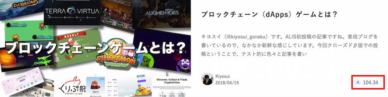 f:id:kiyosui:20180501081908p:plain
