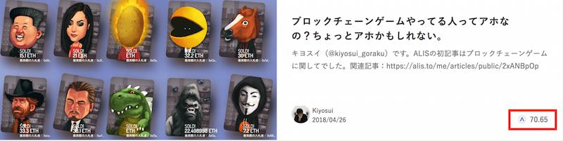 f:id:kiyosui:20180501081940p:plain