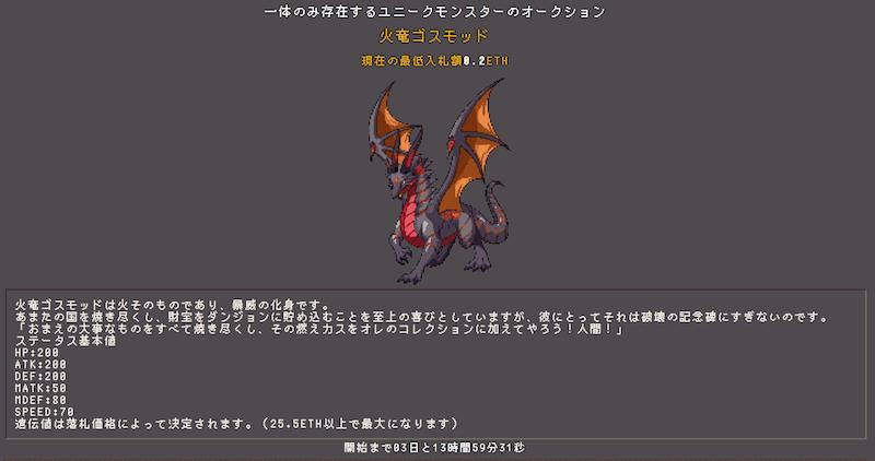 f:id:kiyosui:20180503100117p:plain