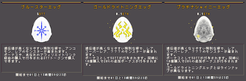 f:id:kiyosui:20180503100247p:plain