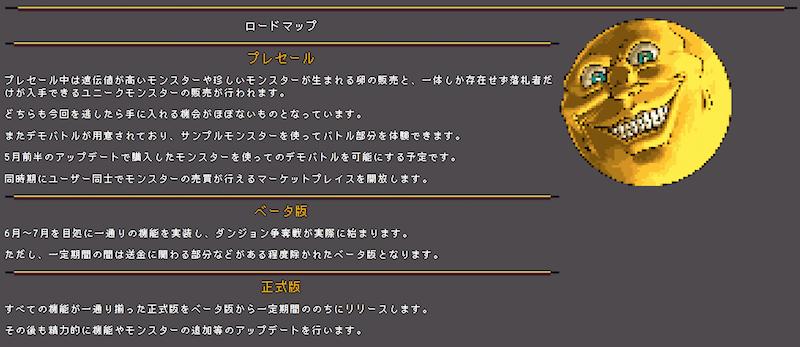 f:id:kiyosui:20180503100714p:plain