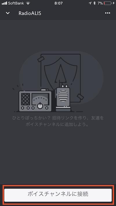 f:id:kiyosui:20180504081043j:plain