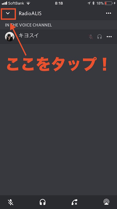 f:id:kiyosui:20180504082108j:plain