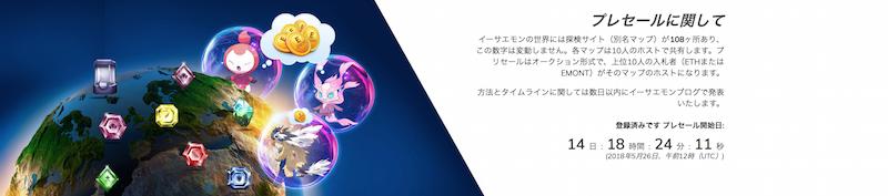 f:id:kiyosui:20180511143601p:plain