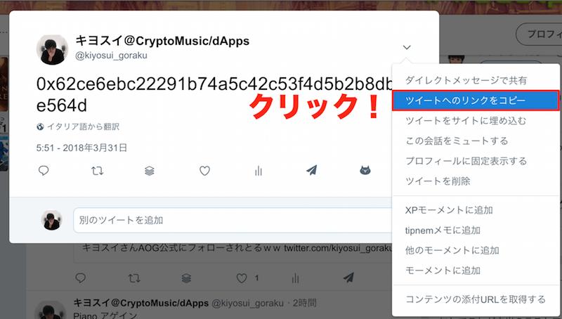 f:id:kiyosui:20180518094720p:plain