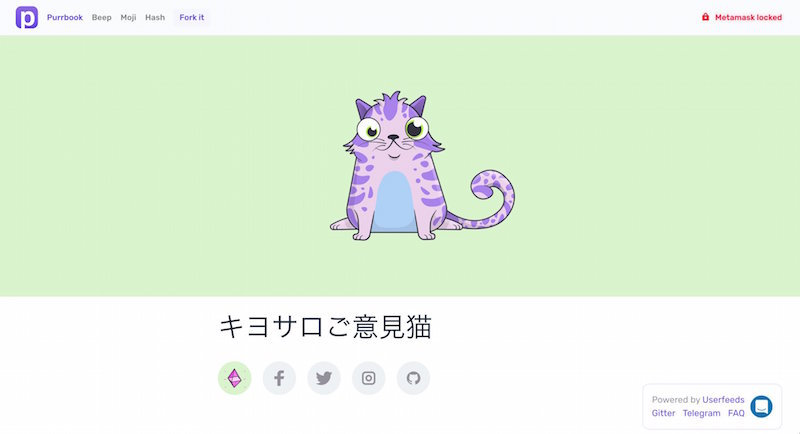 f:id:kiyosui:20180520101800j:plain