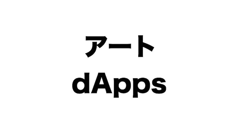 f:id:kiyosui:20180601091543j:plain