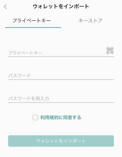 f:id:kiyosui:20180603164103j:plain