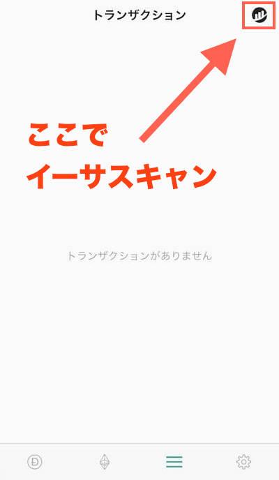 f:id:kiyosui:20180603164804j:plain
