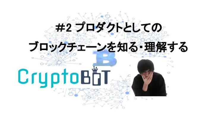 f:id:kiyosui:20180612102656p:plain