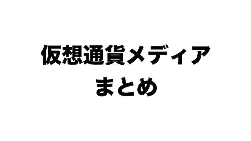 f:id:kiyosui:20180615181803j:plain