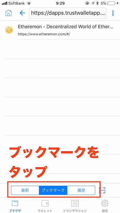 f:id:kiyosui:20180616094730j:plain